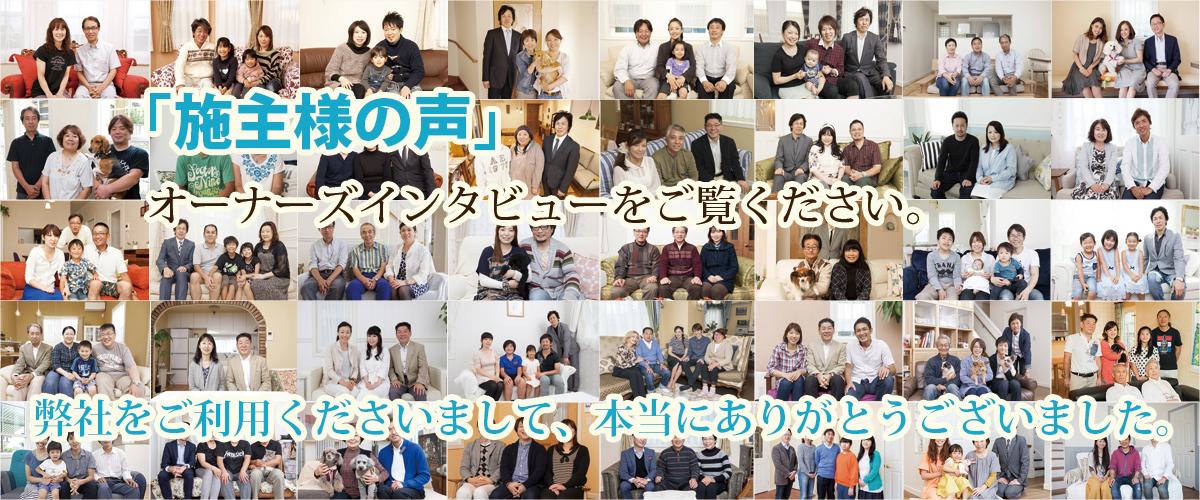 ロビンスジャパンのスタジオ